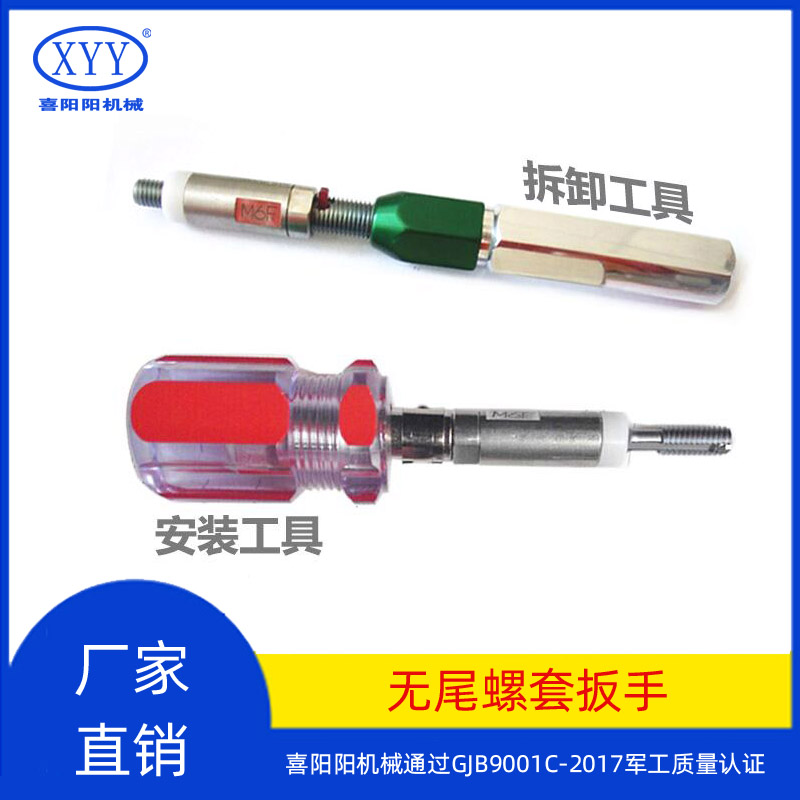 http://www.xyyqjd.com/data/images/product/20201023093708_175.jpg