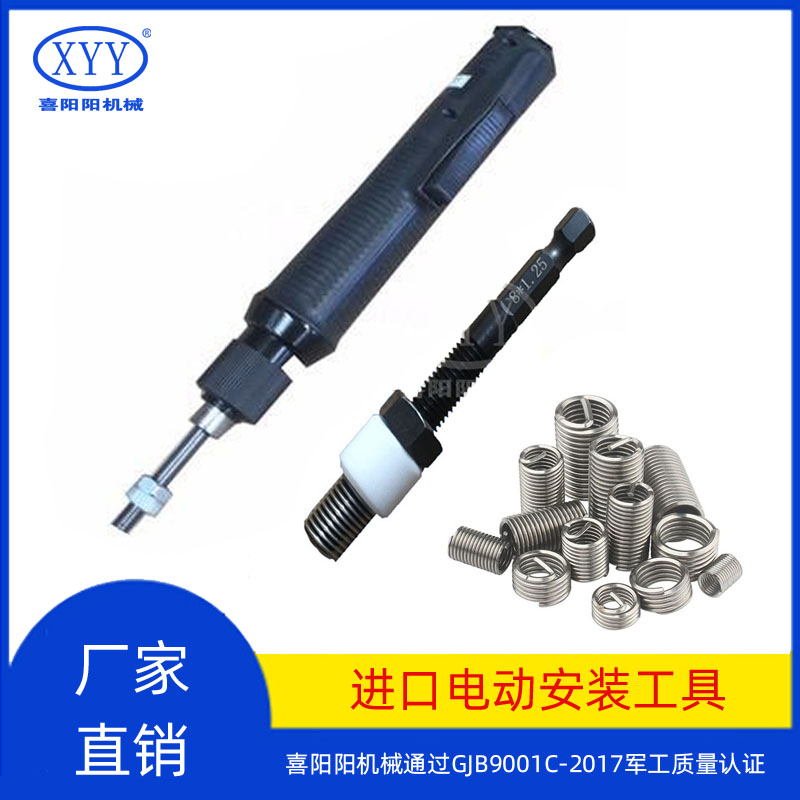 http://www.xyyqjd.com/data/images/product/20201023112450_610.jpg