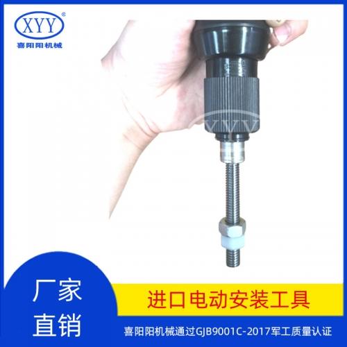 钢丝螺套进口电动安装工具