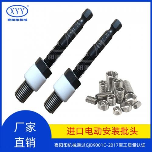郑州钢丝螺套进口电动安装批头价格
